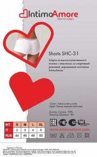 SHC-31 Short