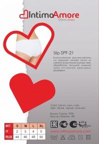 SPF-21 SLIP