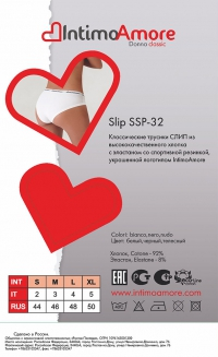 SSP-32 Slip