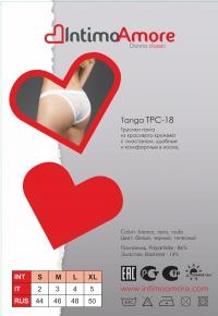 TPC-18 Tanga