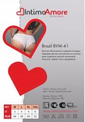 BVM 41 Brazil