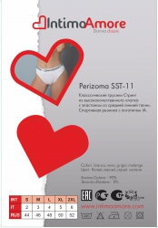 SST-11 Perizoma