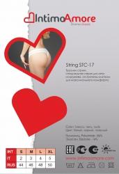STC-17 String