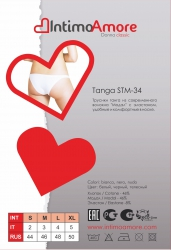 STM-34 TANGA