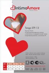 STP-13 Tanga