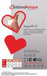 STP-33 Tanga